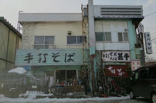 甚平 (2)_R