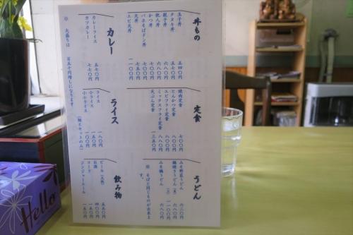 三徳㉗ (2)_R