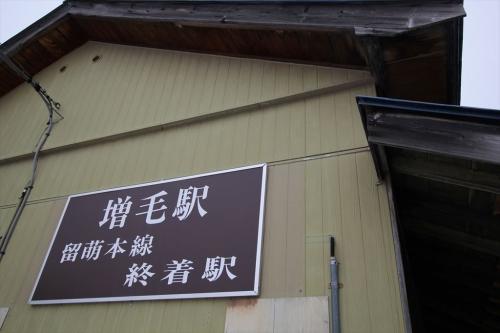 増毛駅 (8)_R