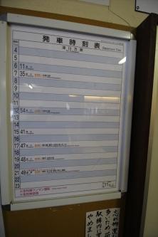 増毛駅 (11)_R
