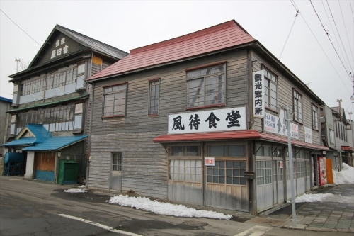 風待食堂 (2)_R