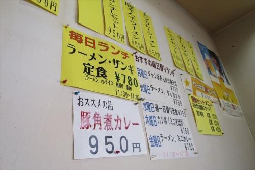 結寿季⑥ (3)_R