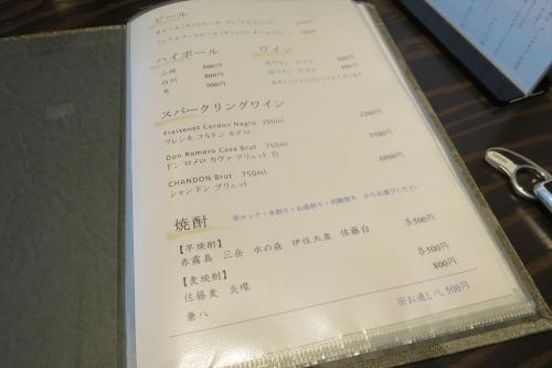 じき (10)_R