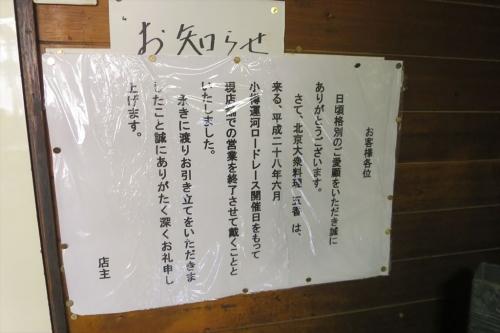 五香④ (13)_R
