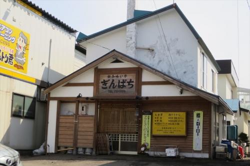 ぎんぱち② (1)_R
