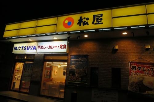 松屋⑨ (1)_R