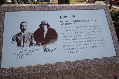 ニッカ余市蒸留所② (72)_R