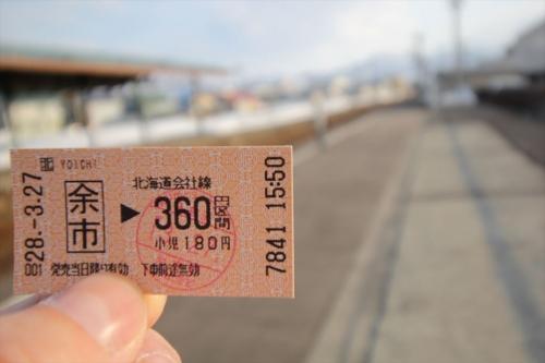 ニッカ余市蒸留所② (63)_R