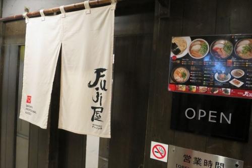 Fuji屋 (1)_R