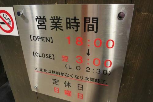 Fuji屋 (11)_R