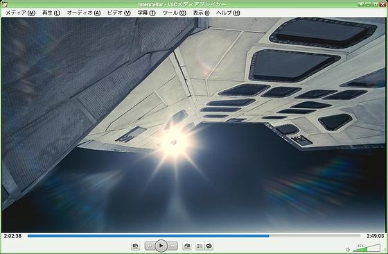 Playback-BD_VLC_a.jpg