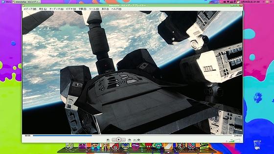 Playback_Blu-Ray_Fedora23-Desktop.jpg