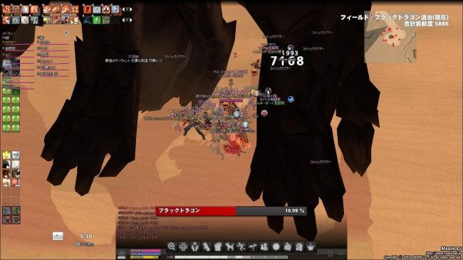 mabinogi_2016_03_19_045.jpg