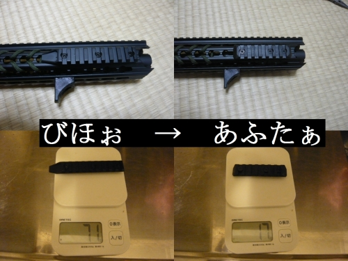 P1080523jh74.jpg