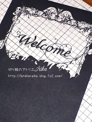ウェルカムボード20160308②