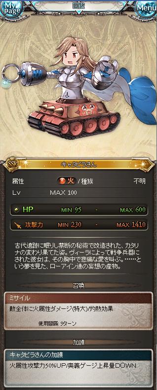 GR-00539.png