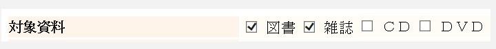 検索-改善