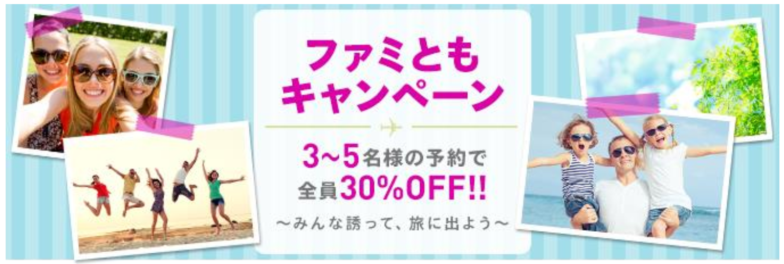 peachsale160311.png