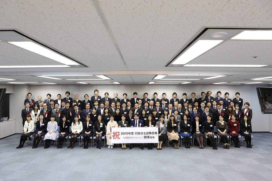 2015年祝賀会黒沢クラス集合写真