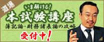 bnr_doujyo207.jpg