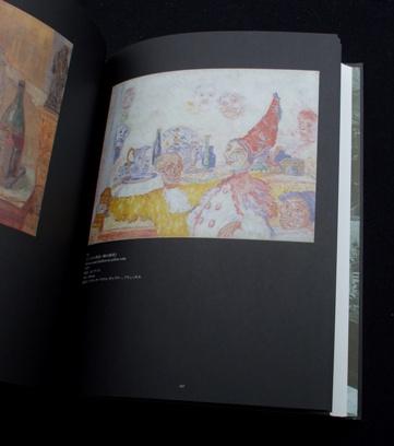 アンソール展 2005年5