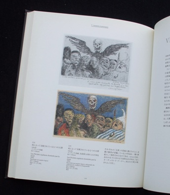 アンソール版画展(2001)5