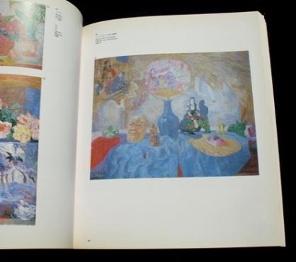 アンソール展(1983)6