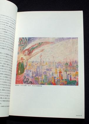 アンソール版画展(1999)2