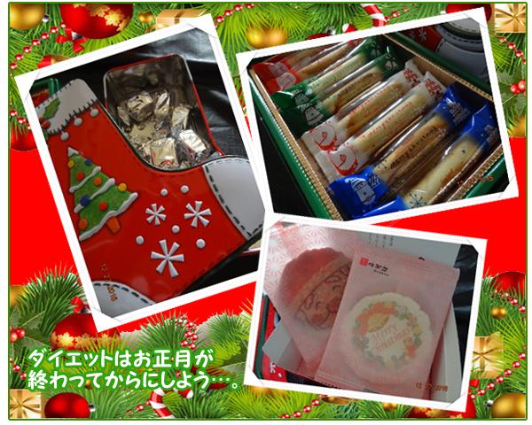 クリスマスクッキー のコピー