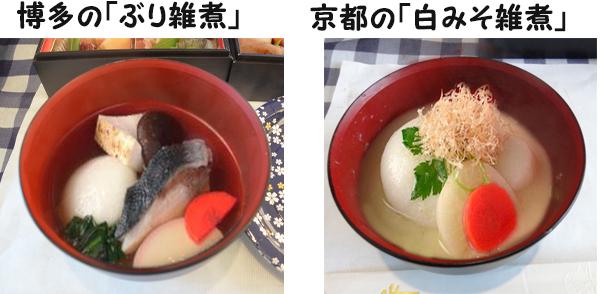 博多&京都 のコピー