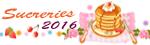 teatime ロゴ(2016)