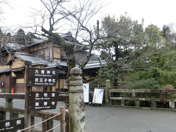 よーじやカフェ銀閣寺店