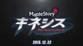 Maple151222_203054.jpg