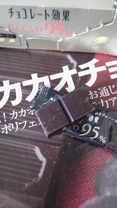 チョコレート効果1