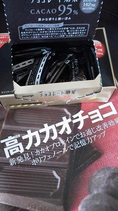 チョコレート効果11