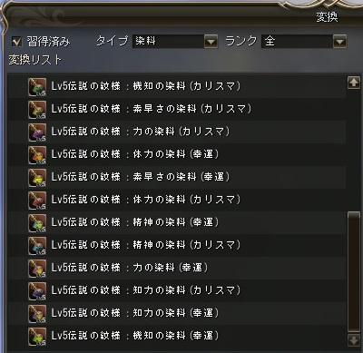 L5senryou.jpg