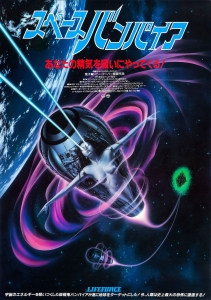 lifeforce-japan13.jpg