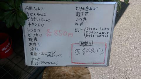 20160324_IMAG2930_R.jpg