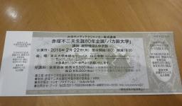 F1100011.jpg
