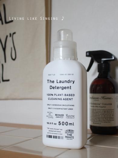 洗濯洗剤②