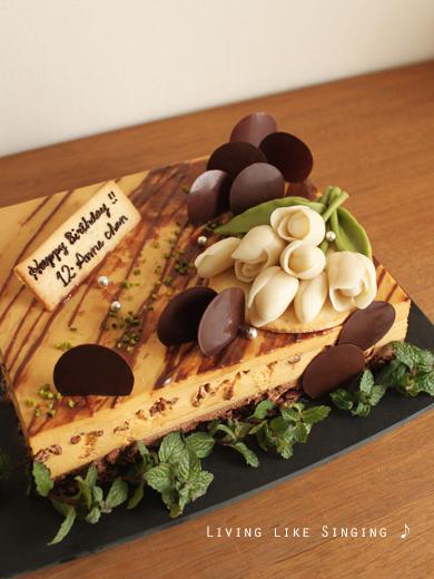 杏ちゃん12歳キャラメルとチョコのムースケーキ①