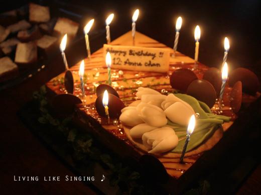杏ちゃん12歳キャラメルとチョコのムースケーキ③