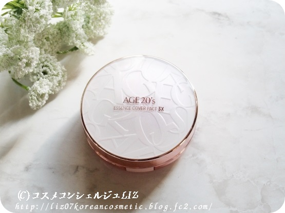 【AGE20's】エッセンスカバーパクト 3×