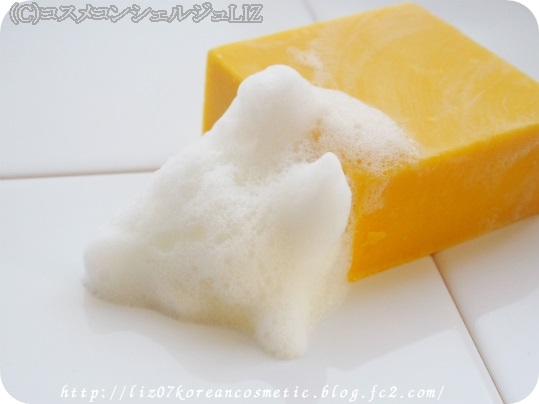 AMO SOAP(アモソープ)