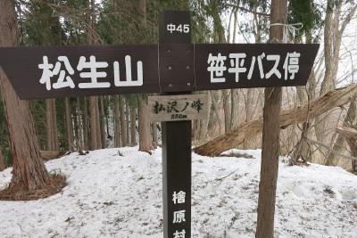 23沸沢の峰_1