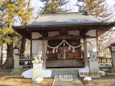 2石船神社_1