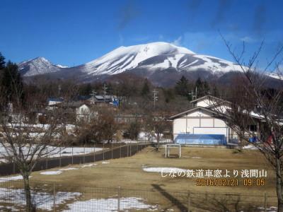 信濃鉄道車窓より浅間山