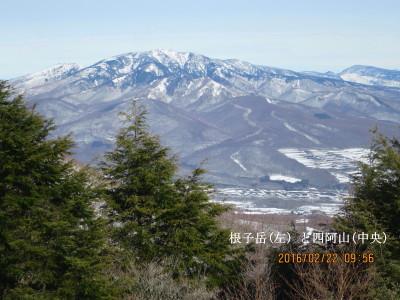 四阿山・根子岳
