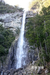 那智の大滝