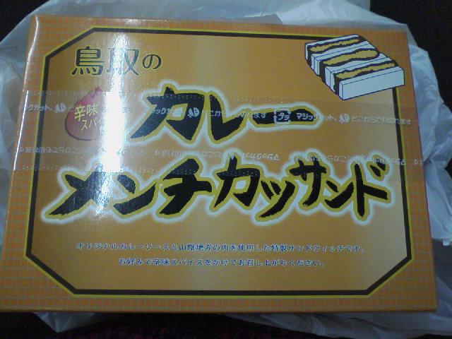moblog_3dcb4c36.jpg